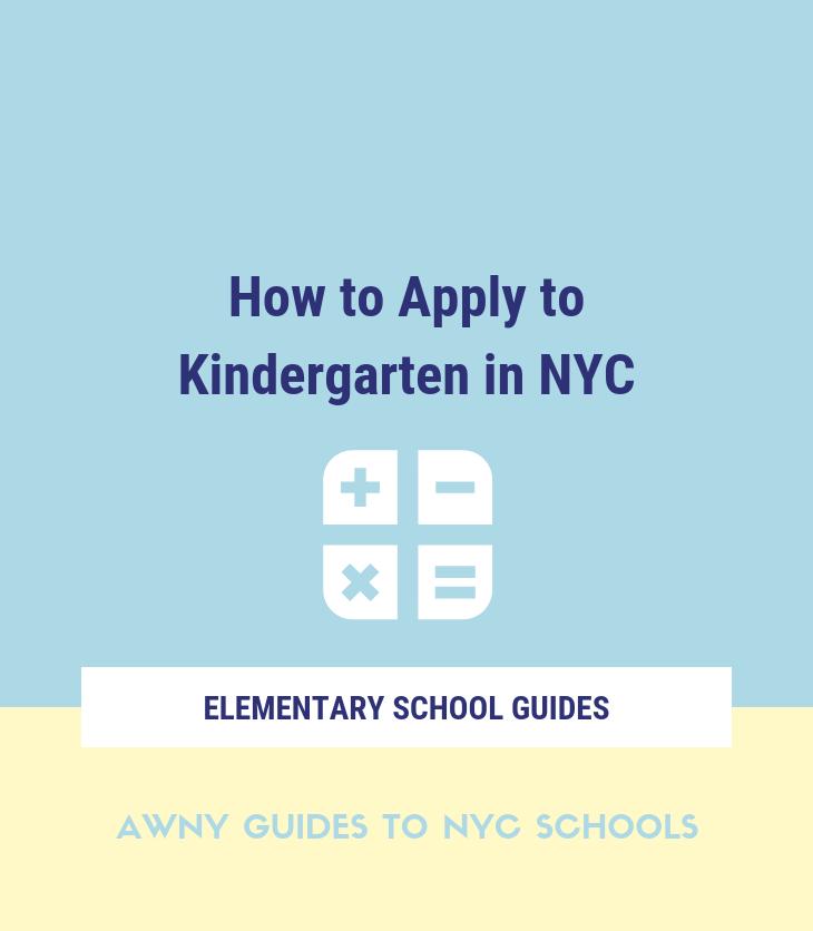 NYC elementary school kindergarten