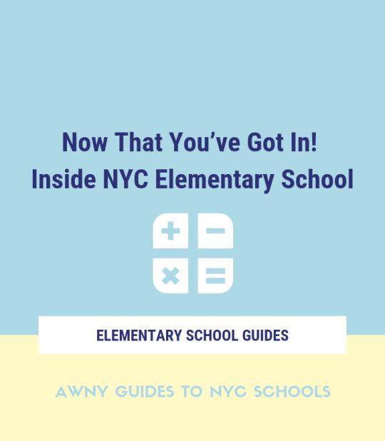 NYC elementary schools
