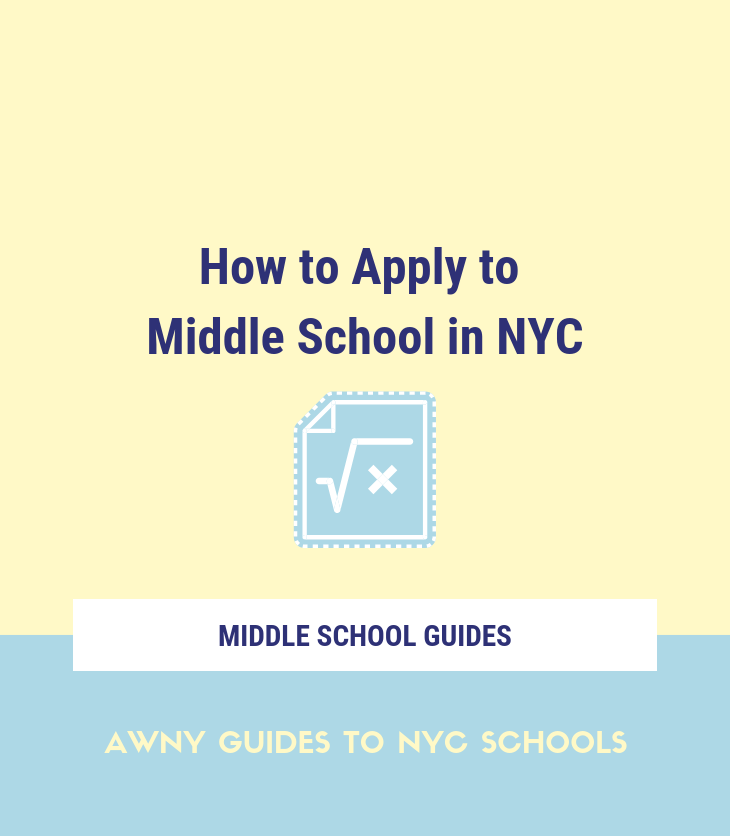 apply to public middle school New York