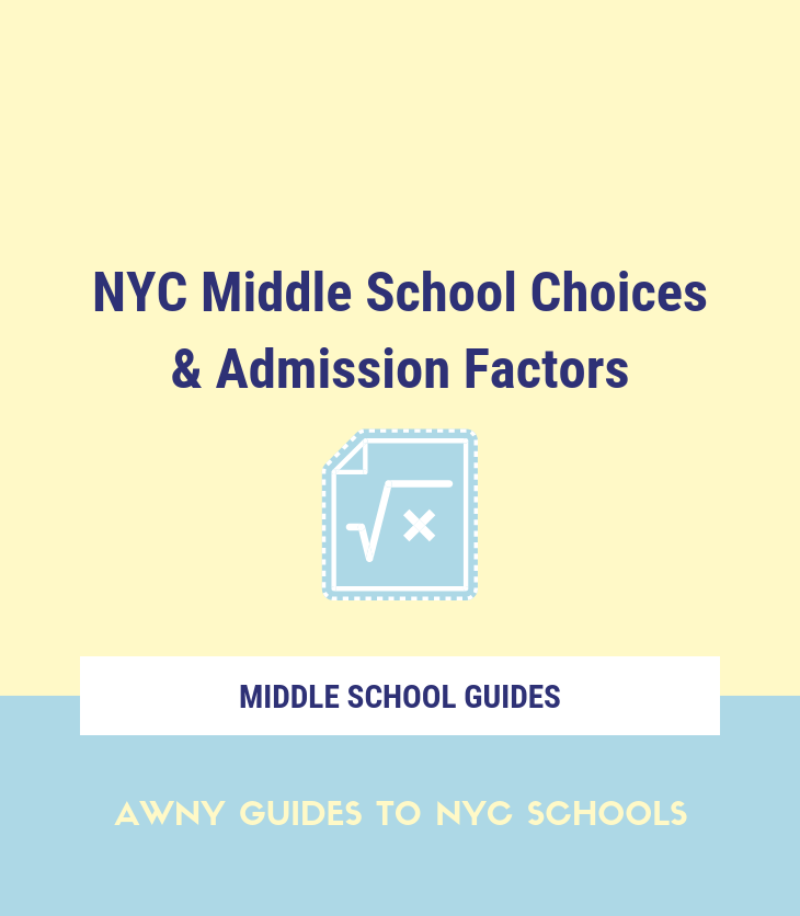 choices to apply to New York public middle school