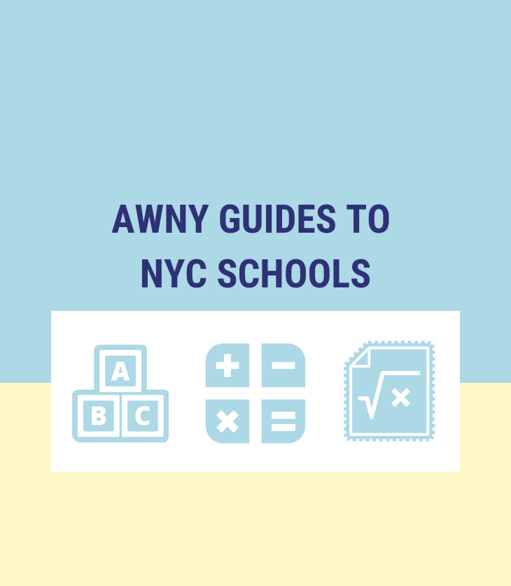 New York public schools guide tips and hints pre-school elementary middle school